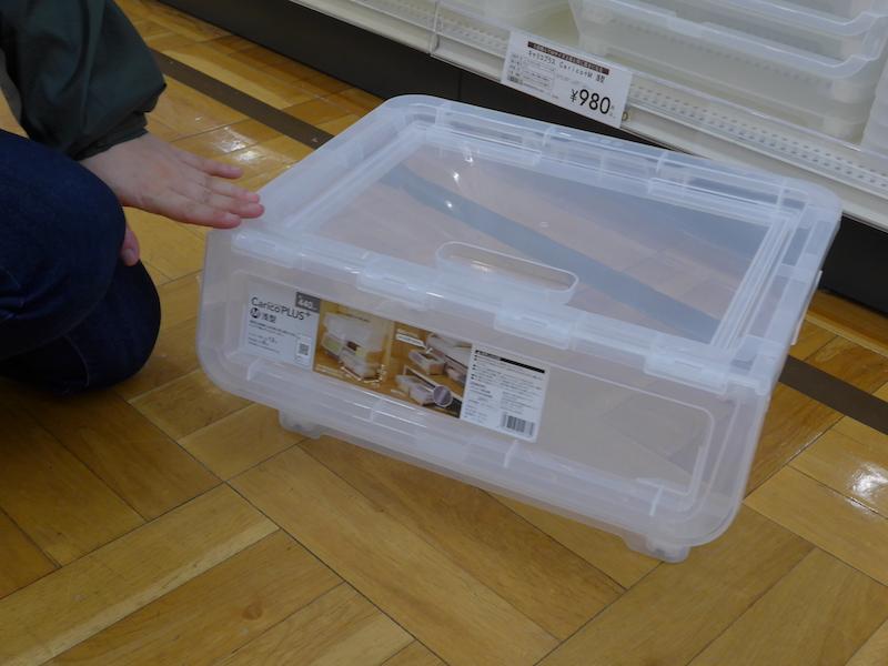 ベッド下のスペースを有効活用するための「キャリコプラス M(浅型)」