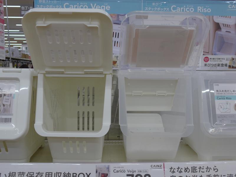 根菜類用の「キャリコ ベジ」(写真左)と、米びつの「キャリコ リソ」(写真右)