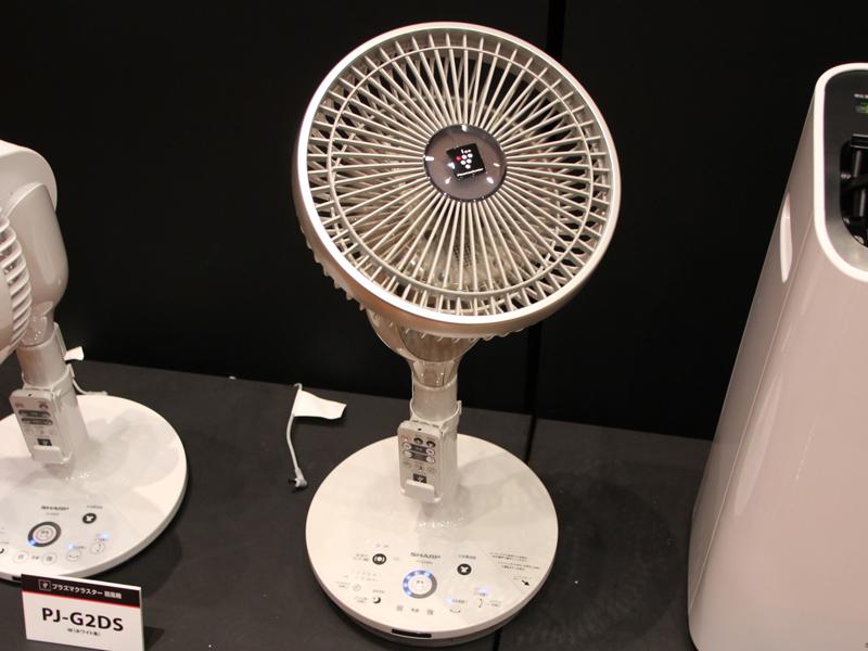 プラズマクラスター扇風機 コードレス3Dファン PJ-G2DBG