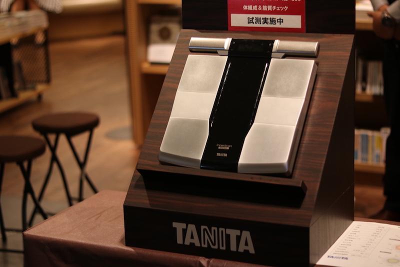 ヘルスケア部門賞を受賞したタニタの「インナースキャンデュアル RD-800」 撮影/黒飛光樹(TK.c)