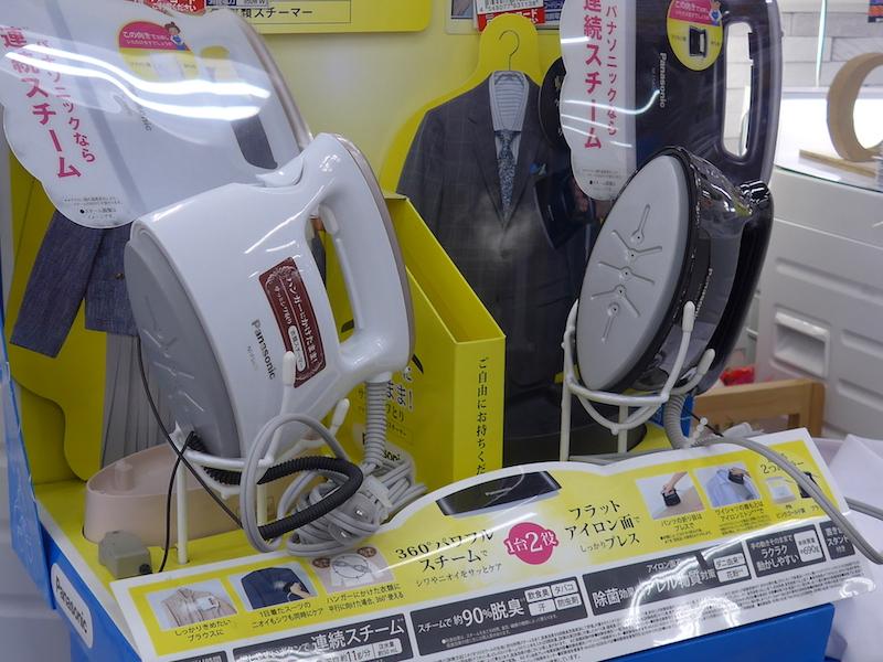 パナソニックの衣類スチーマー(写真の型番は「NI-FS470-PN」)