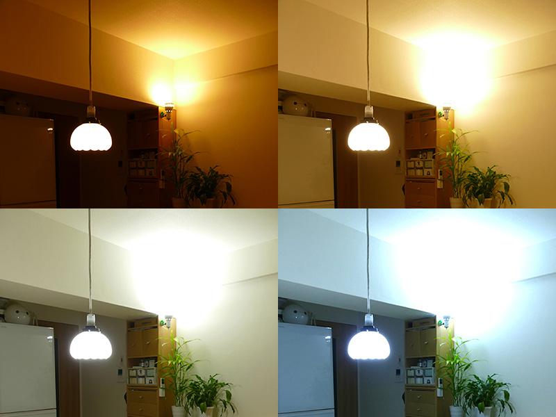 スイッチ1つで4つの白色光が演出できる