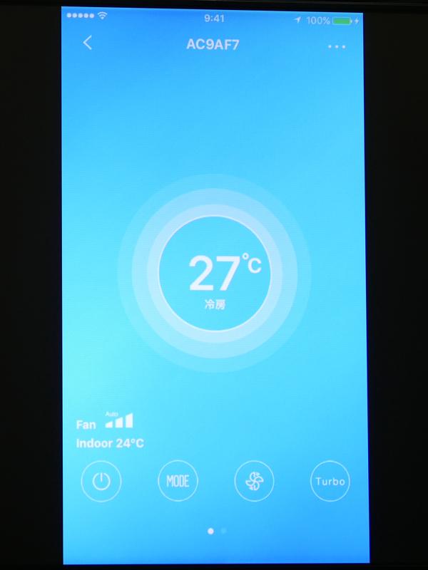 アプリ画面。直感的な操作が可能。冷房設定時は背景色がブルーになる