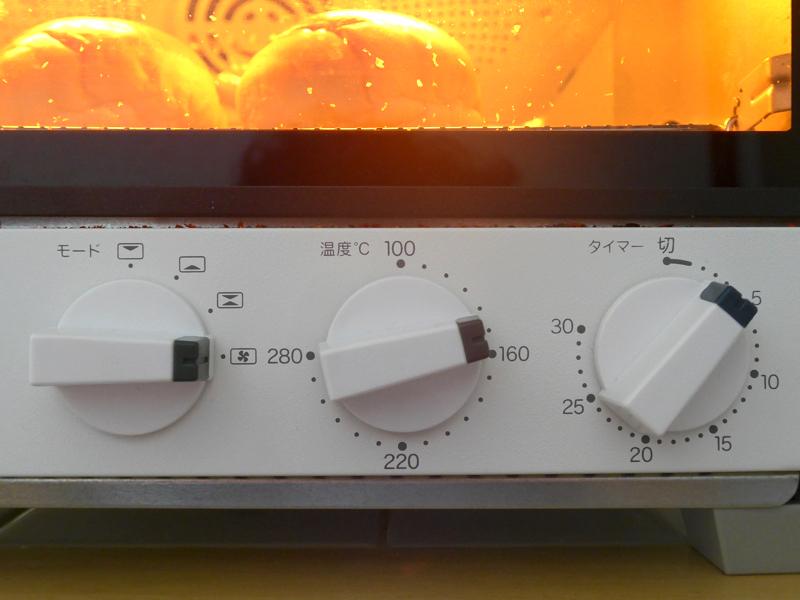 設定は、150℃/コンベクションモード/3分