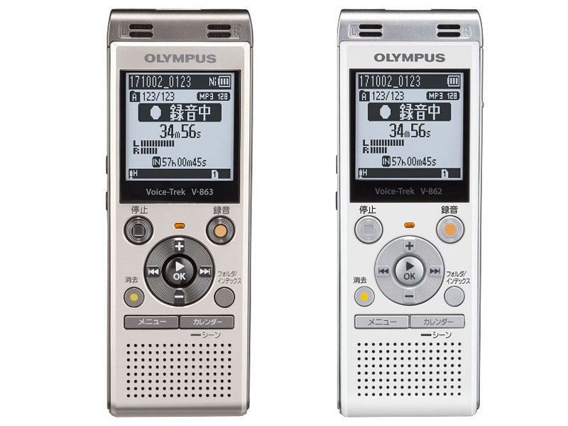 ICレコーダー「Voice-Trek」。左から「V-863」と「V-862」