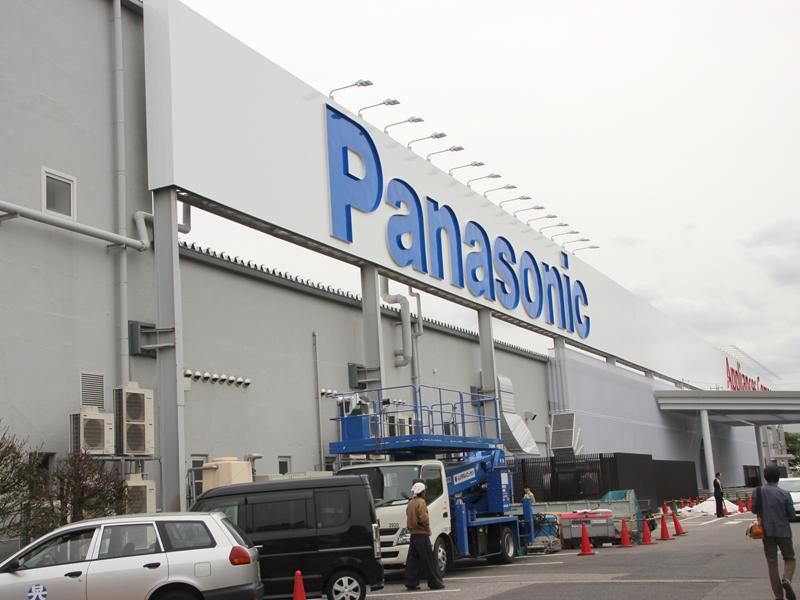 滋賀県にある、パナソニックの草津工場