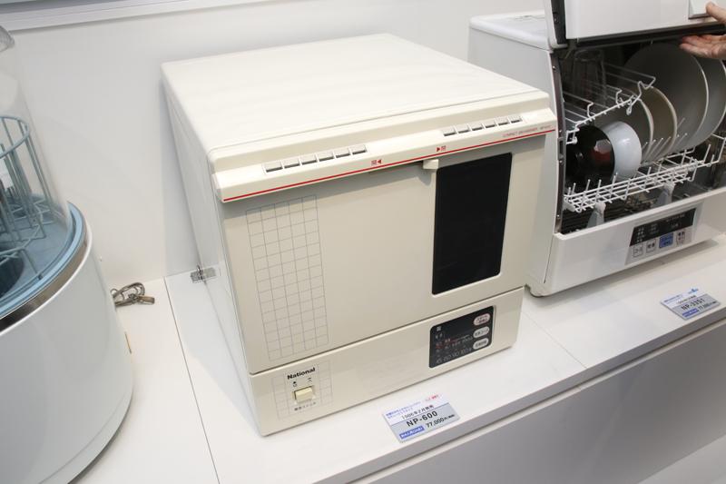 LED+パッチボタンでコンピュータの最先端感があったころ