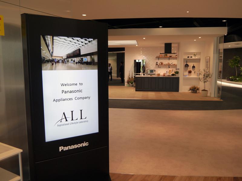 海外からのゲストを含む商談スペースとして新たに開設したショールーム「ALL(Aspirational Lifestyle Laboratory)」