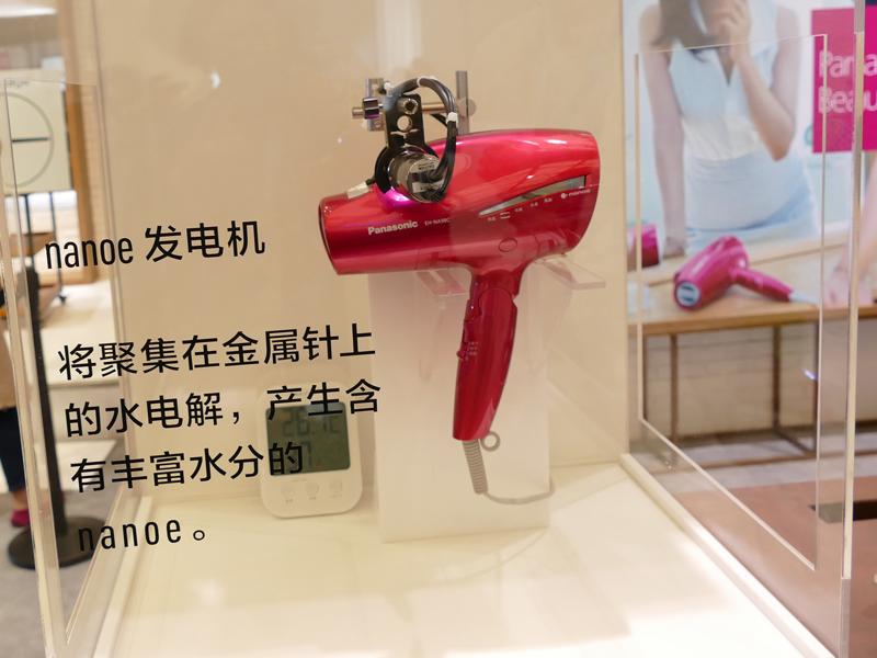 中国での売上台数は2012年から比べて約8倍に。驚異的な伸びを見せるナノケア搭載ドライヤー