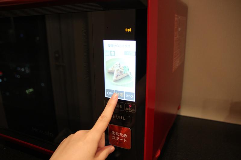 メニューが本体に送信され、画面も切り替わる。このままスタートボタンを押せばそのまま調理開始