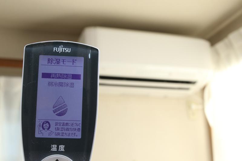 Xシリーズの除湿運転は、部屋が寒くならないが多少電気代がかかる「再熱除湿」と、部屋が寒くなるが電気代は安くなる「弱冷房除湿」が選べる