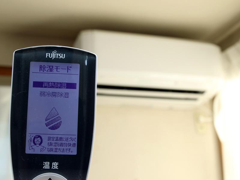 除湿モードを切り替えて賢く節電