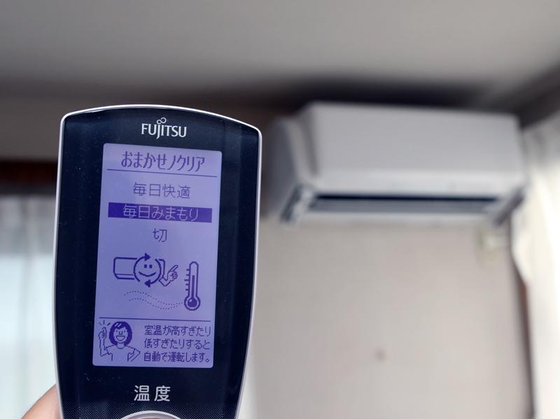 「みまもりモード」にすると、エアコンの電源が切ってあっても、室温が一定の温度になると自動的に運転を開始する