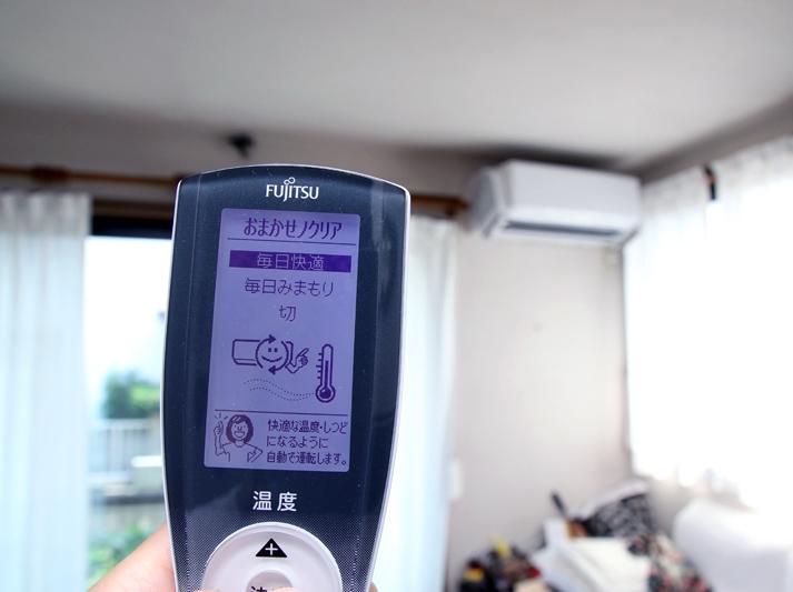 季節や外気、室温などを総合的に判断して、フルオートで最適なエアーコンディションに。エアコンをつけっぱなしの世帯は、自分でON/OFFするより経済的