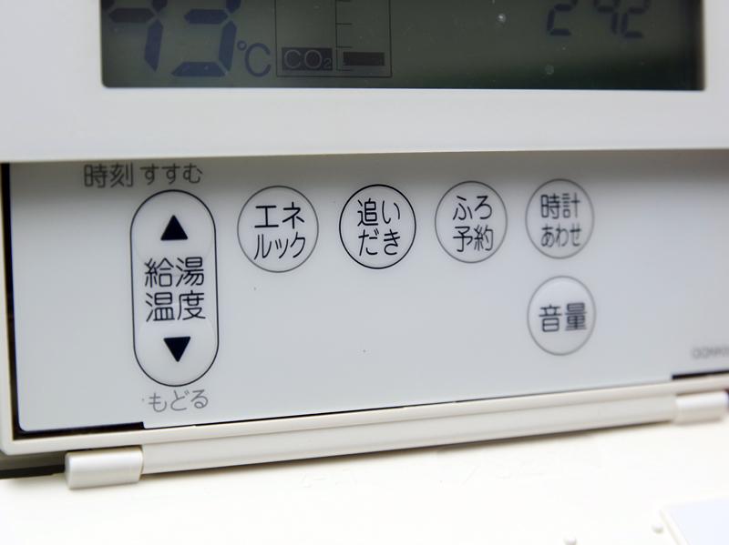 給湯器のスイッチと違ってシールがペコペコするタイプではなく、パソコンのキーと同じようにプラスチック製のキートップがついているしっかりしたリモコン