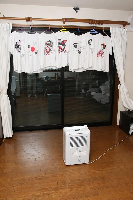 部屋干しから部屋の除湿、浴室の乾燥まで幅広く使える