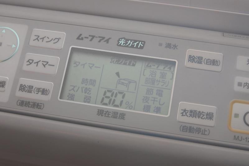 運転モードは「浴室」モード。風呂上りは、カメラも曇る気温30度、湿度80%越え