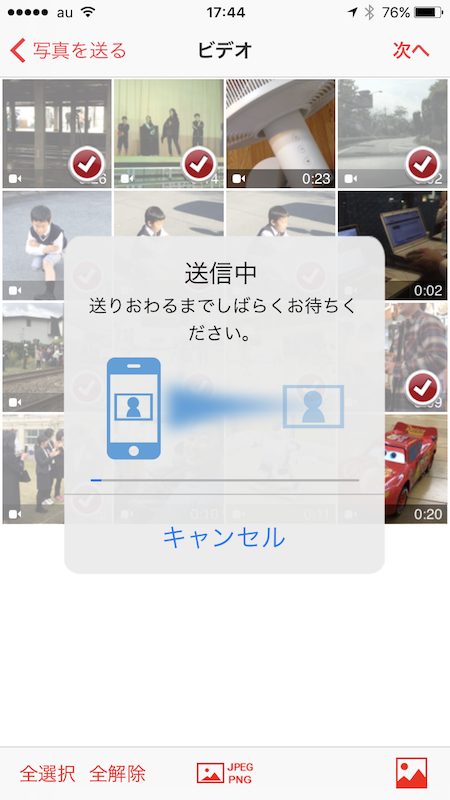 スマホの動画も転送してスッキリ。スマホアプリは家族全員のスマホにインストールした