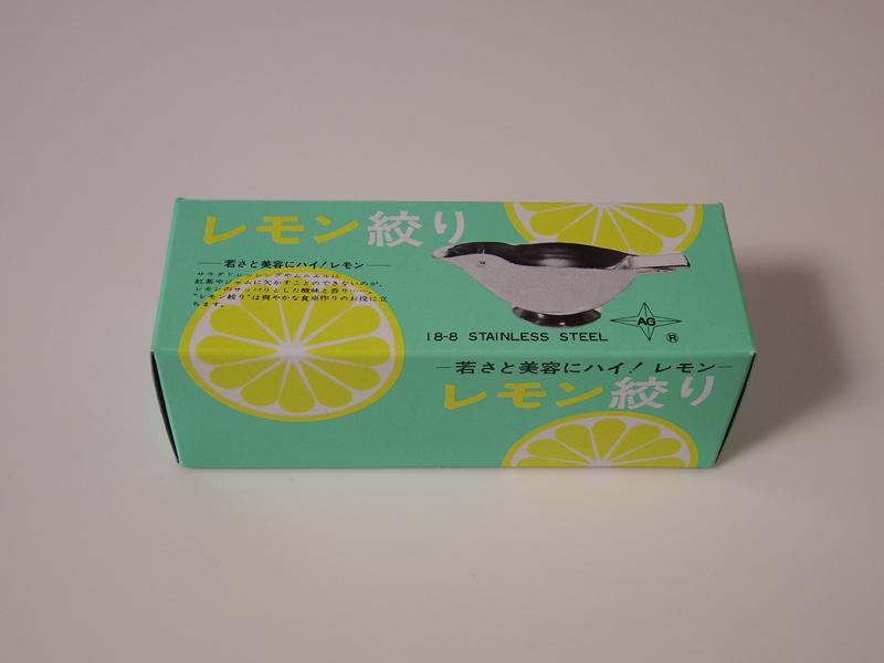 このパッケージがすごく魅力的! レトロな色合いといい、「若さと美容にハイ! レモン」のコピーといい、いい味を出していて、なんだか胸がキュンとします