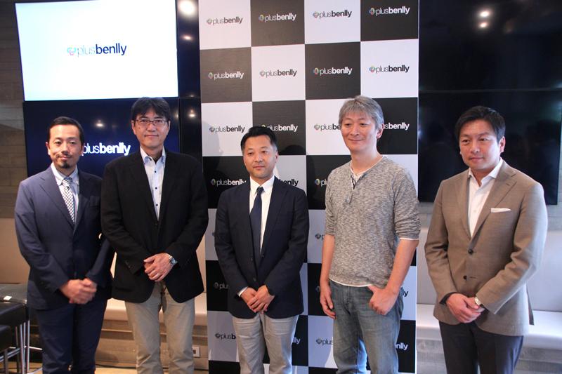IoTオープンイノベーションプラットフォーム「plusbenlly」賛同企業。左から、オイシックスドット大地・奥谷 孝司氏、オムロン・竹林 一氏、キュレーションズ・根本 隆之氏、さくらインターネット・小笠原 治氏、NECパーソナルコンピュータ・留目 真伸氏