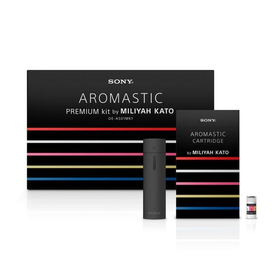 AROMASTIC本体(ブラック)をセットにしたプレミアムキット「OE-AS01MK」