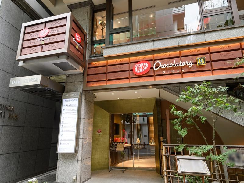 7月25日にリニューアルオープンした「キットカット ショコラトリー 銀座本店」