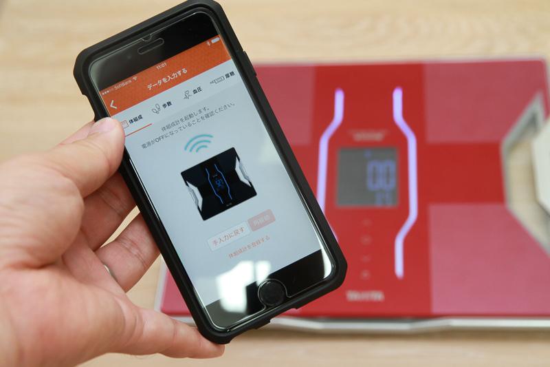 スマホのアプリから体組成計を起動。結果もスマホに表示されます。これ、目が悪い私にとっては結構便利