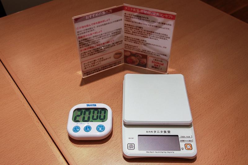 テーブルにはご飯の量を量れるはかりや20分を計るタイマー、そしておすすめの食べ方を紹介したプレートがあります