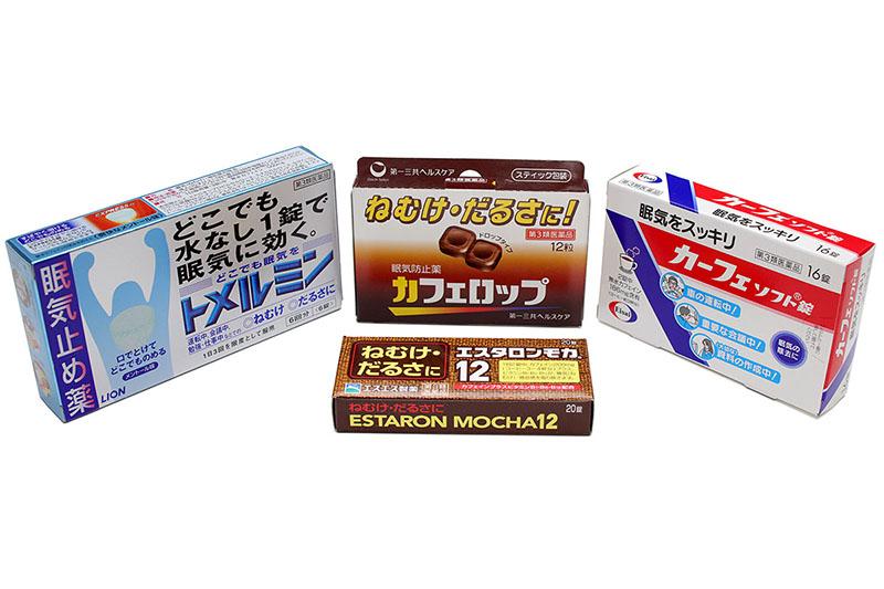 左は錠剤の「眠気覚まし薬」で、今回これら4種類をご紹介。右のようなドリンク剤もあるわけですが、錠剤のほうが携帯性に優れて出るゴミも少ないので、今回は錠剤に限ってレビューしていきます