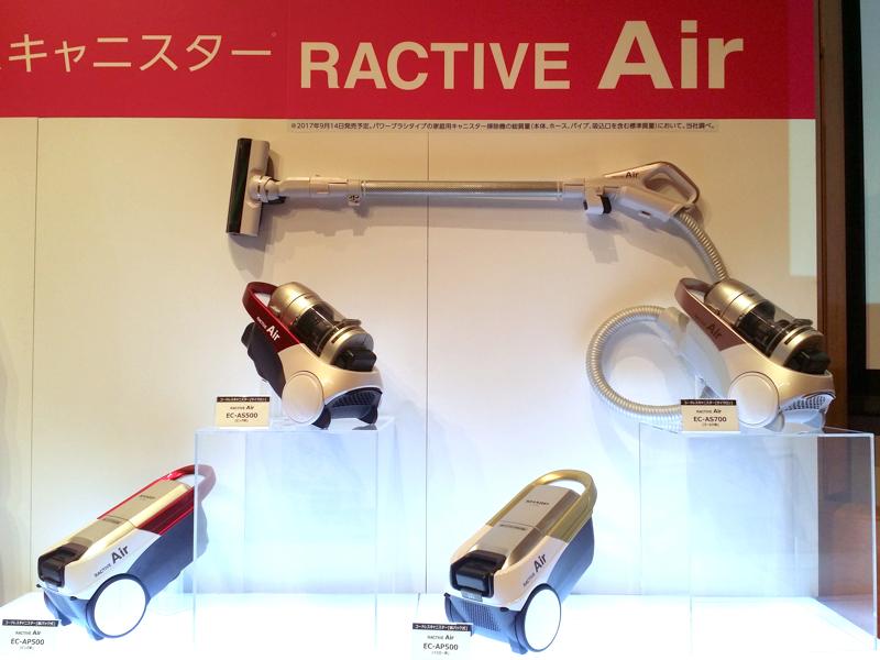 キャニスタータイプのコードレス掃除機「RACTIVE AIR」紙パック式とサイクロン式を用意