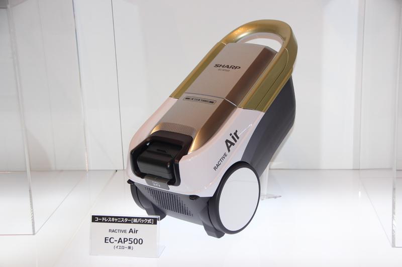 紙パック式「EC-AP500」