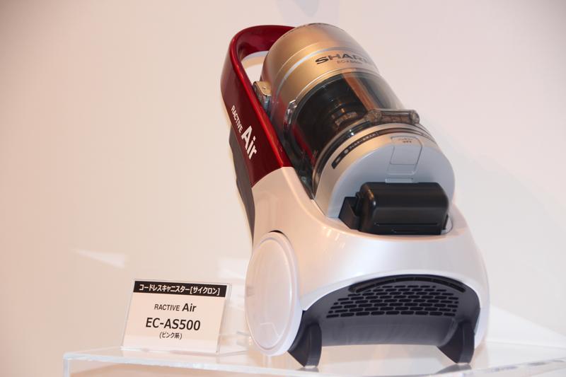 サイクロン式「EC-AS500」