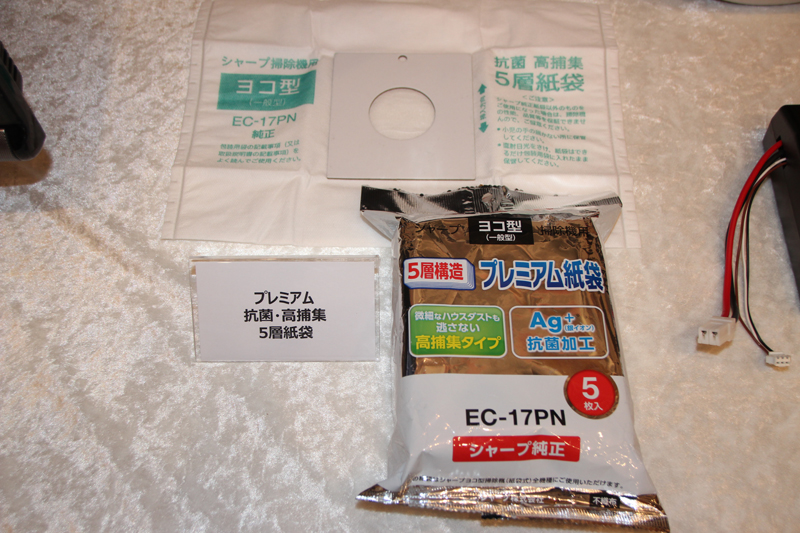 抗菌・高捕集5層紙パックを採用