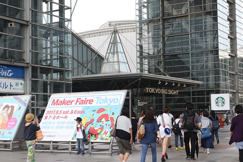 会場となった東京ビッグサイト。看板の前でピースしているのは、どうみても小学生。オレは同時開催の鉄道模型展にも行きたかった!