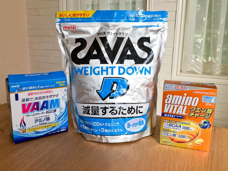 ダイエットのため、プロテインの中でも大豆プロテインを使った「サバス ウエイトダウン」(写真中)をセレクト。「アミノバイタル クエン酸チャージ」(写真右)は疲れを感じた時にねる前に飲んでいます。「ヴァーム ウォーター」(写真左)はサイクリングに行くときの水分補給として使っています
