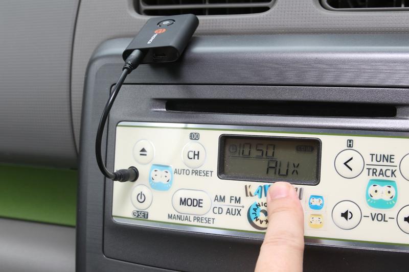 カーステレオの入力切替をAUXにする。切り替えスイッチは、FMやAM、CDなどを切り替えるスイッチと同じか、その近くにある