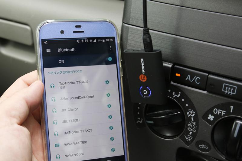 スマホはAndroidでもiPhoneでもOK。BluetoothをONにしてペアリングする