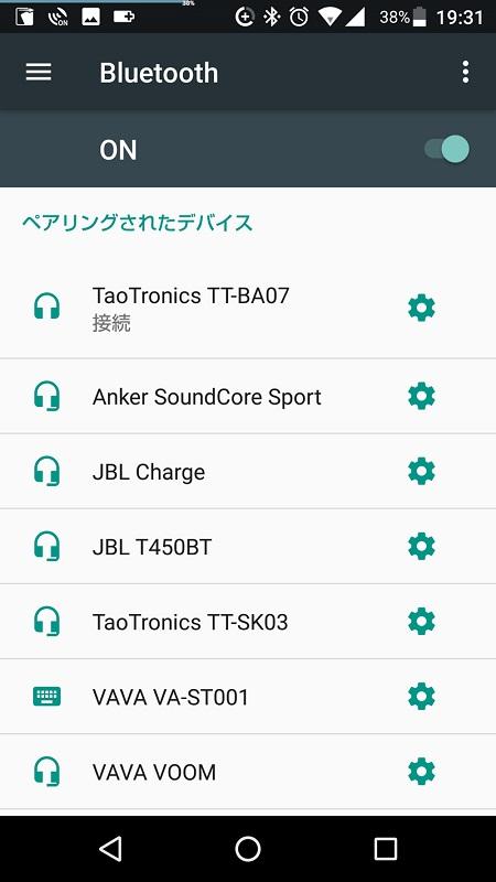うまく接続できなかった場合は、スマホのBluetoothデバイスの選択から「TaoTronics TT-BA07」を選択