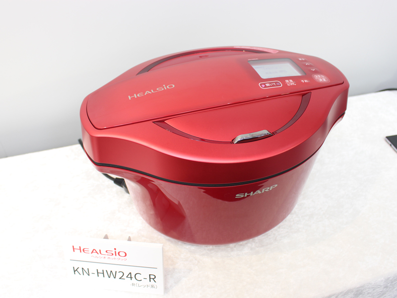 AIクラウドサービス対応の水なし自動調理鍋「ヘルシオ ホットクック KN-HW24C」