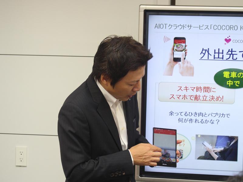 スマートフォンを使って外出先から、レシピ検索や買い物リストづくり、予約時間の変更などが可能に