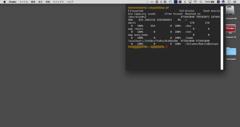 メニューバーのアイコンをクリックするだけでターミナルが使える「TermBar」