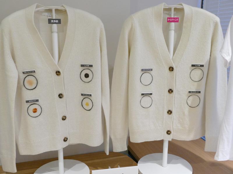 おしゃれ着用の「ホームクリーニングコース」で洗ったセーター(右)、左は洗う前の状態