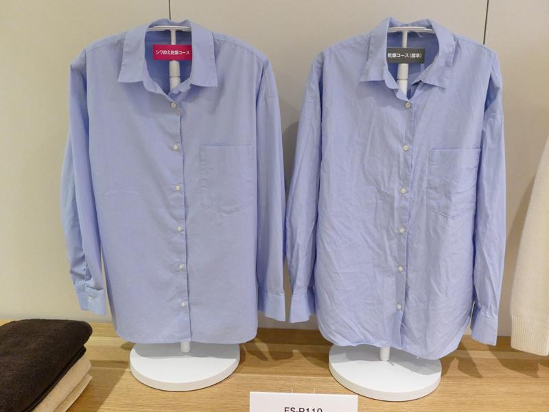 シワを抑えながら乾かす「シワ抑え」乾燥コースで仕上げたシャツ(右)