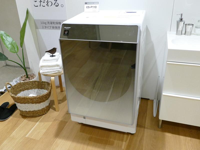 ドラム式洗濯乾燥機 ES-P110
