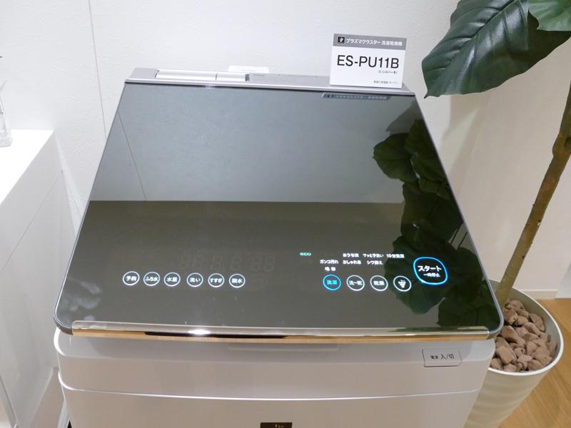 タブレットのような美しい天面部を採用したタテ型洗濯機