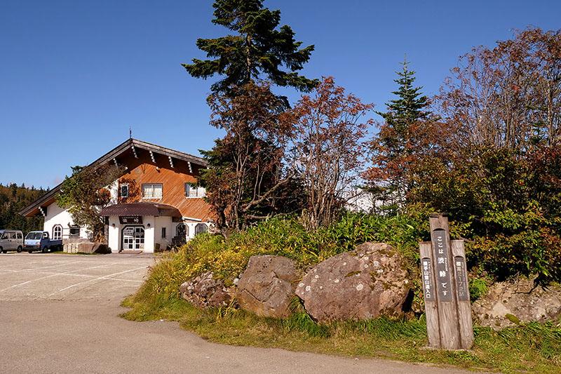 ココが渋峠。群馬県と長野県の県境にある、国道沿いの峠です