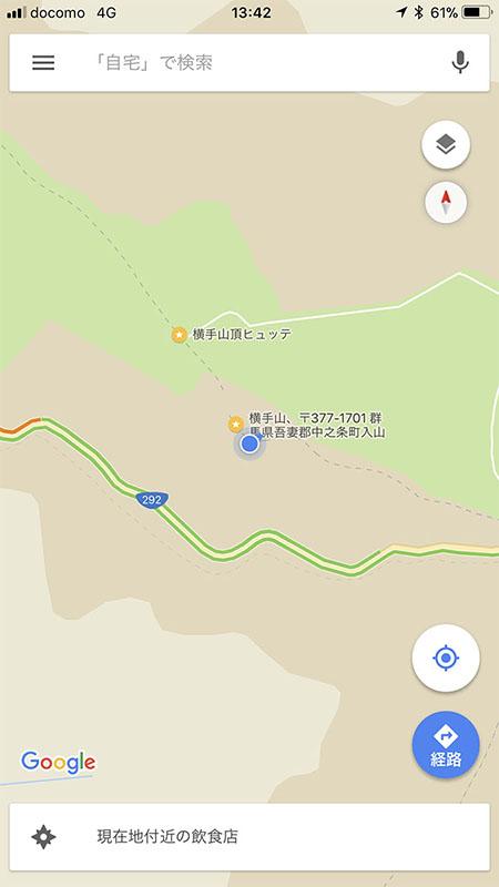 ちなみに山頂ではドコモの電波はよく入り、Googleマップも利用できました