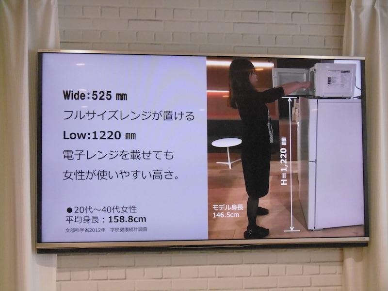 高さが1,220mmなので、天板に置いた電子レンジも使いやすいという