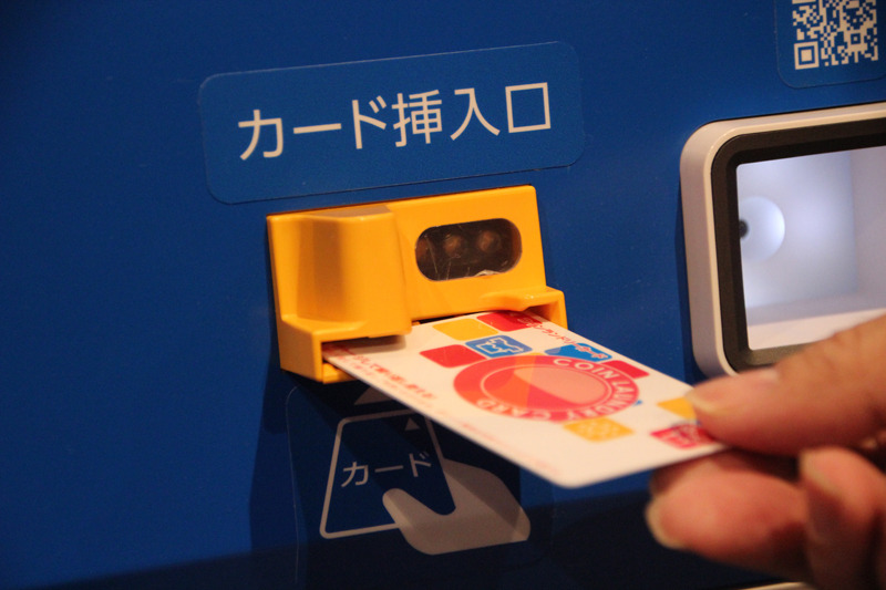 ICカードに対応
