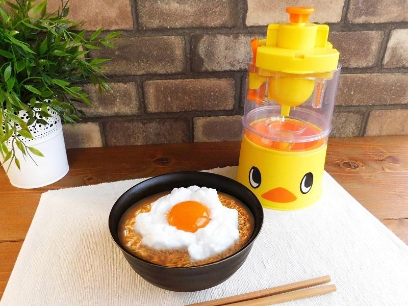 ふわとろ卵でチキンラーメンが楽しめる「ひよこちゃんデザイン メレンゲしろたまメーカー」